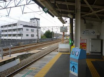 JRnawate.jpg