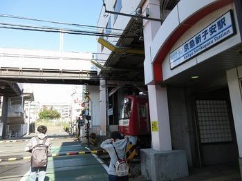n_koyasu.jpg